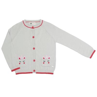 Sweater Niña Cosmic Girl