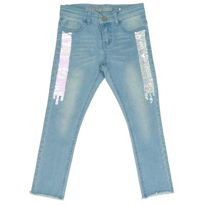 Jeans Niña Cosmic Girl